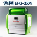 �����ѽ�ǰ�ڵ������<br>EHQ_350N(����)