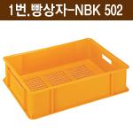 1��.������(���)<br>NBK 502(���)21��
