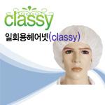 ��ȸ�� ����(classy)